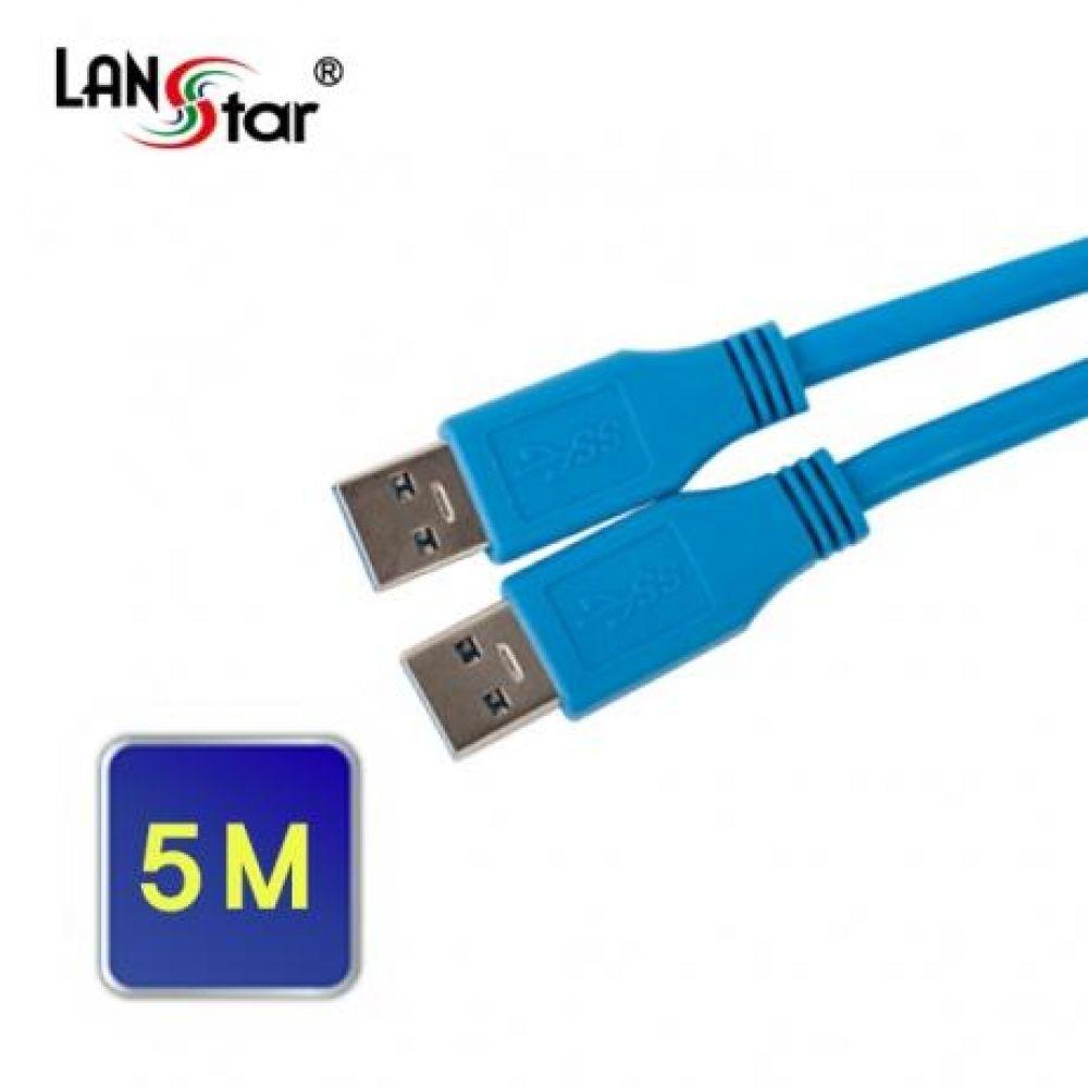 USB 3.0 케이블 AM-AM 5M 컴퓨터용품 PC용품 컴퓨터악세사리 컴퓨터주변용품 네트워크용품