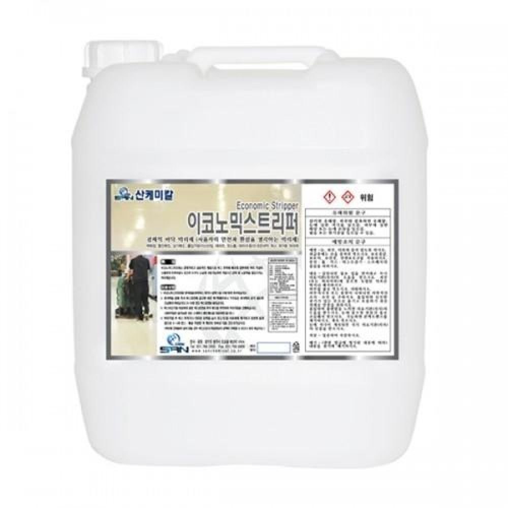 이코노믹스트리퍼 18.75L 바닥왁스 박리제 준공청소왁스 바닥왁스 시공왁스 광택왁스 피막제거제 수지왁스 왁스박리제 왁스제거제 농축박리제 바닥중화제