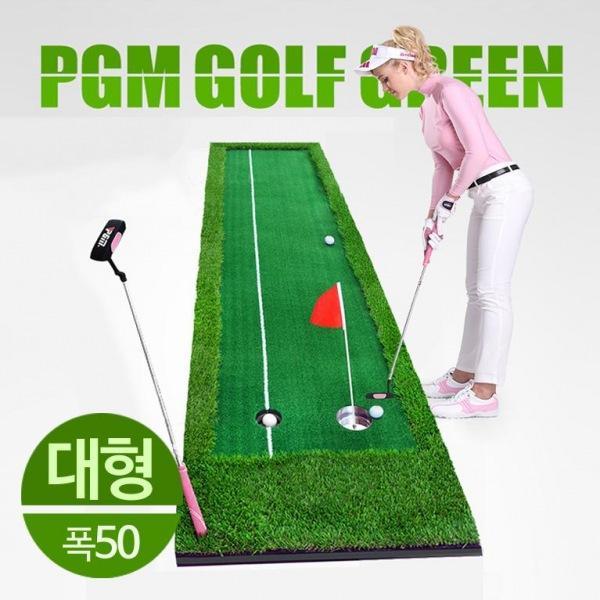 몽동닷컴 PGM 퍼터연습기 골프 퍼팅매트 폭50대형 퍼팅매트 퍼팅그린 레일매트 골프매트 퍼터