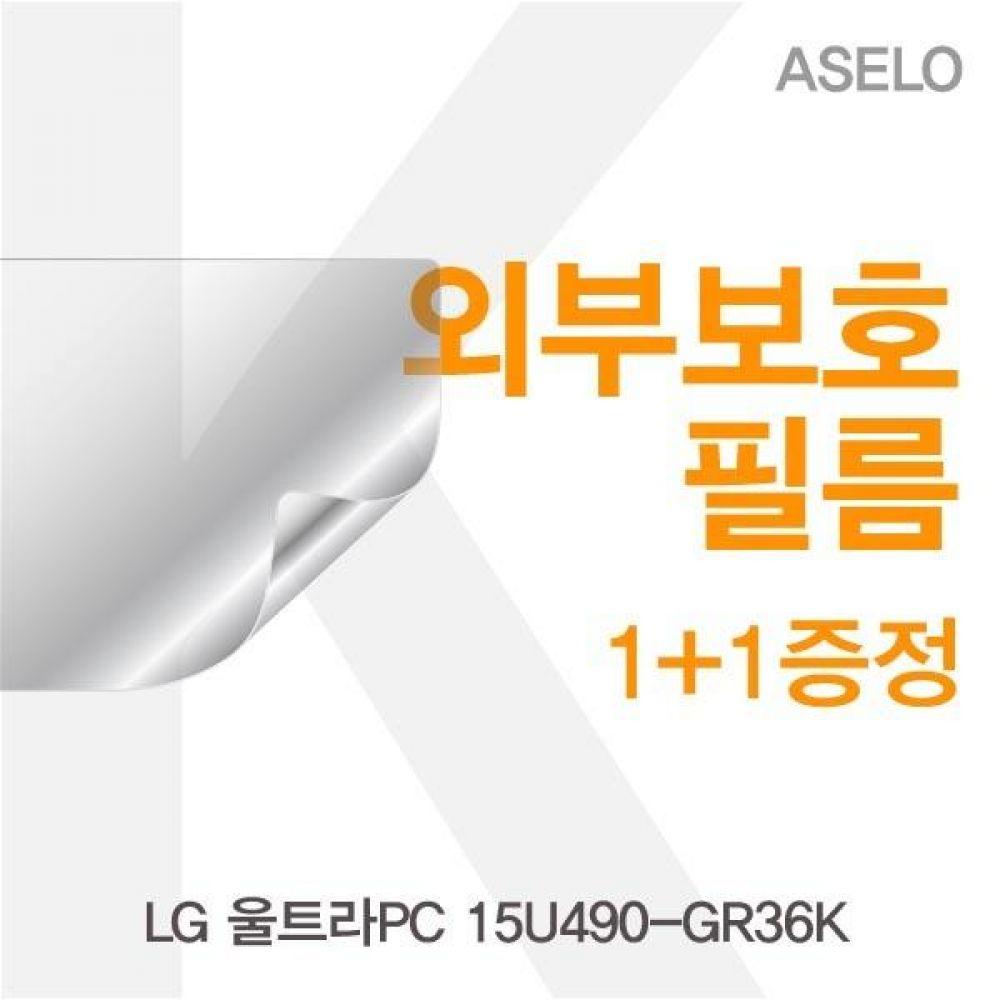 LG 울트라PC 15U490-GR36K 외부보호필름K 필름 이물질방지 고광택보호필름 무광보호필름 블랙보호필름 외부필름