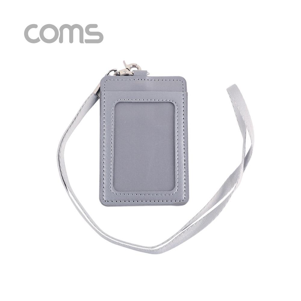 카드지갑 목걸이 슬라이드 고리 실버 컴퓨터용품 PC용품 컴퓨터악세사리 컴퓨터주변용품 네트워크용품 카드지갑 목걸이 슬라이드 고리