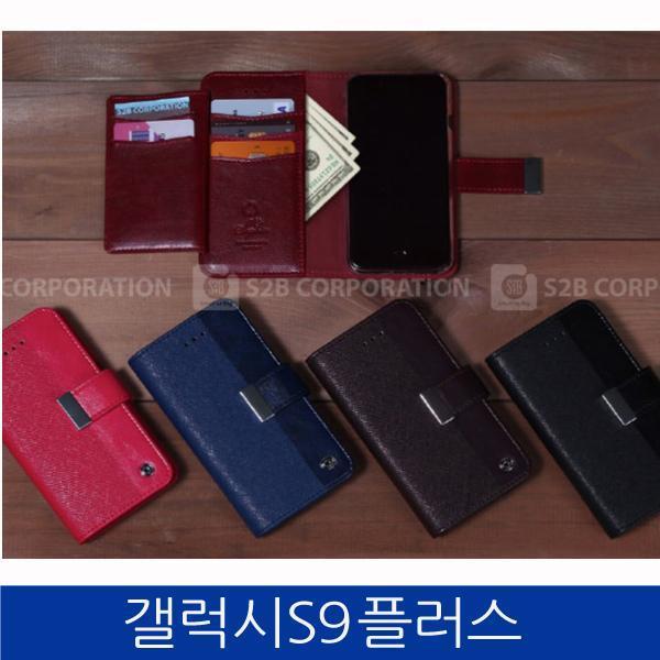 몽동닷컴 갤럭시S9플러스. 소피아 지갑형 다이어리 폰케이스 G965 case 핸드폰케이스 스마트폰케이스 지갑형케이스 카드수납케이스 갤럭시S9플러스