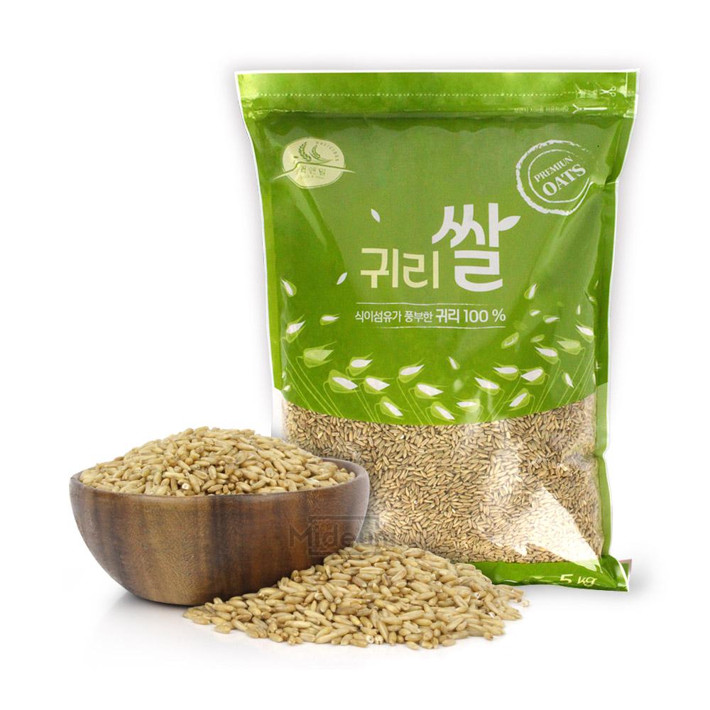 캐나다 청정지역 깨끗한 쌀귀리 5kg 귀리 오트 오트밀 귀리쌀 쌀귀리 웰빙 건강식 잡곡 곡물 포리지 제빵용 귀리밥