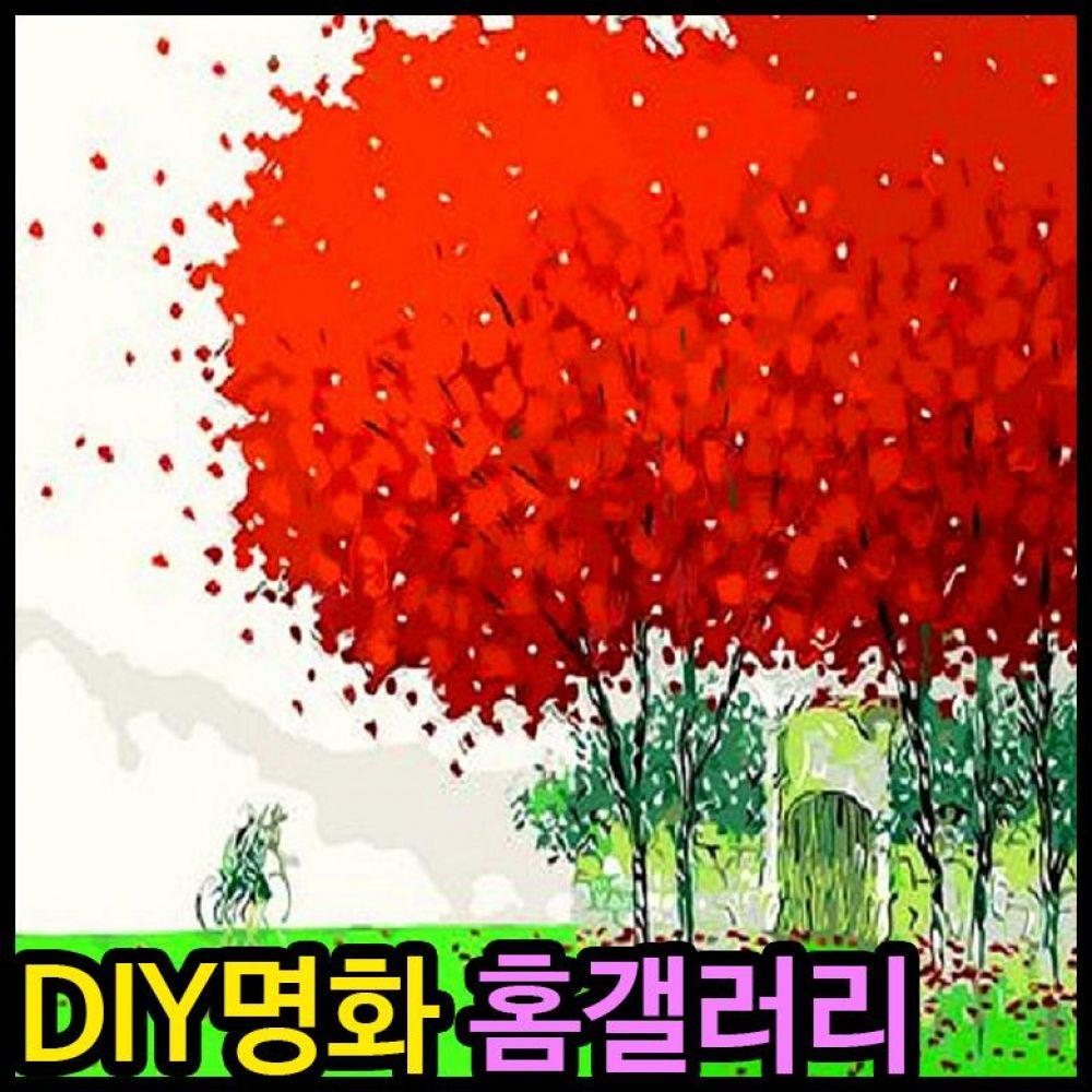 피포페인팅 Q470 행운의나무 시리즈 DIY명화그리기 피포페인팅 그림액자 액자 명화 홈갤러리 diy명화 명화그리기 diy명화그리기 diy페인팅 행운의나무