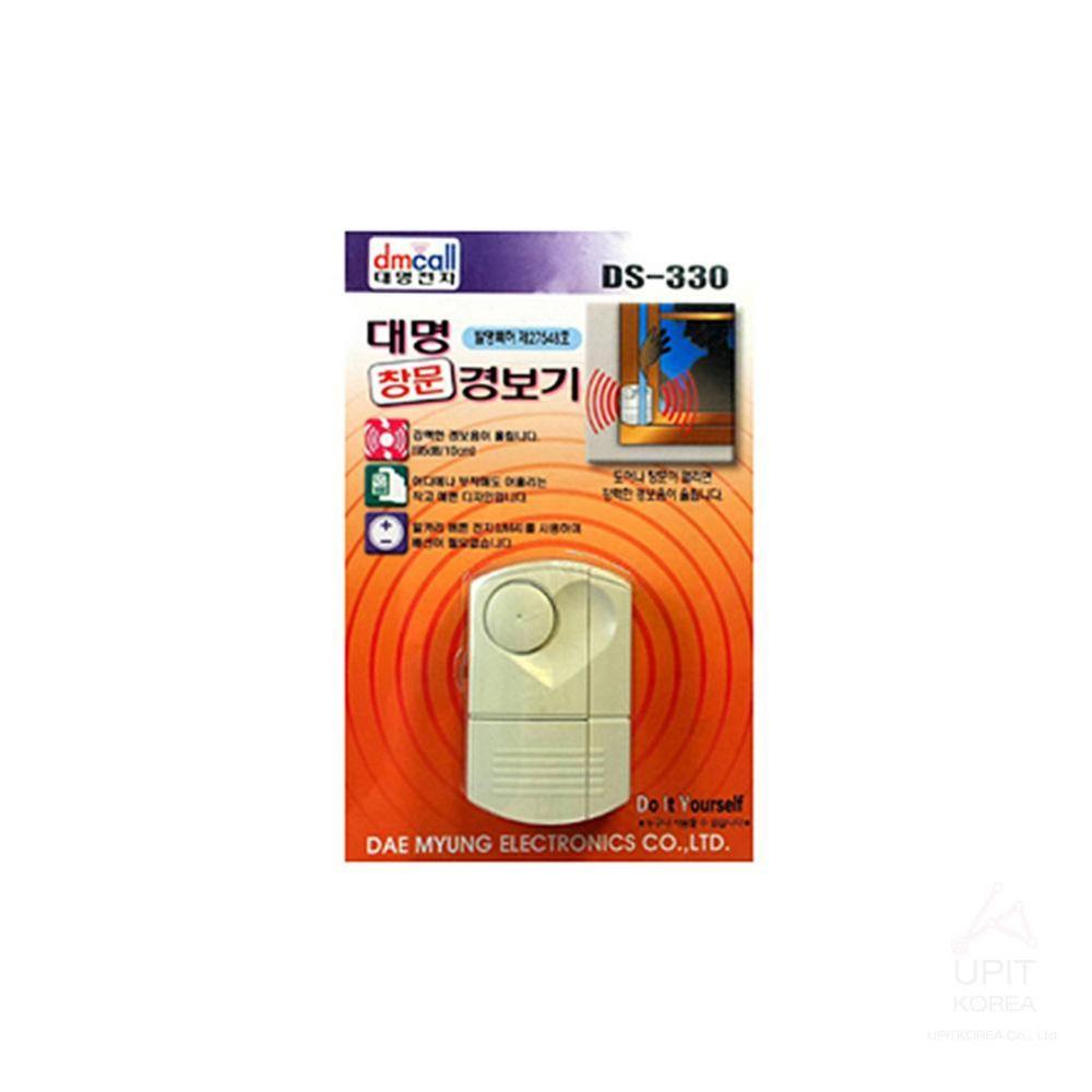 대명 창문 경보기 DS-330_3306 생활용품 가정잡화 집안용품 생활잡화 잡화