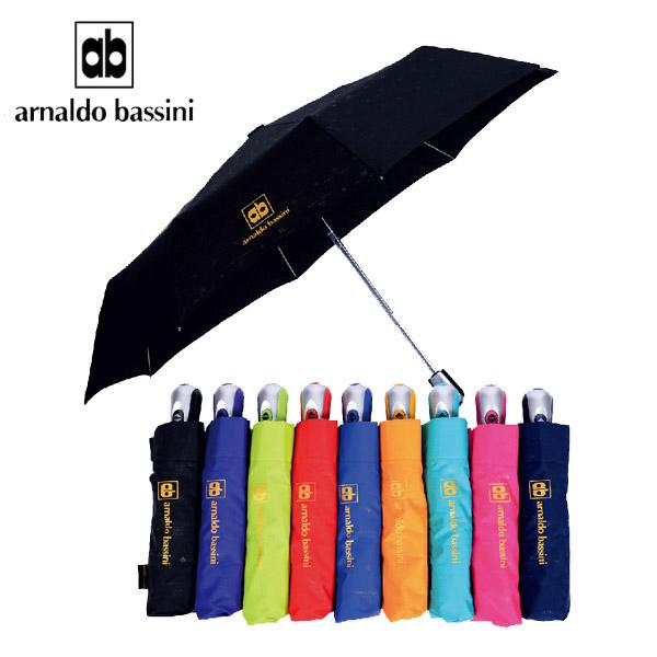 [아날도바시니]3단전자동-앰보 3단우산 미니우산 패션우산 자동우산 판촉우산