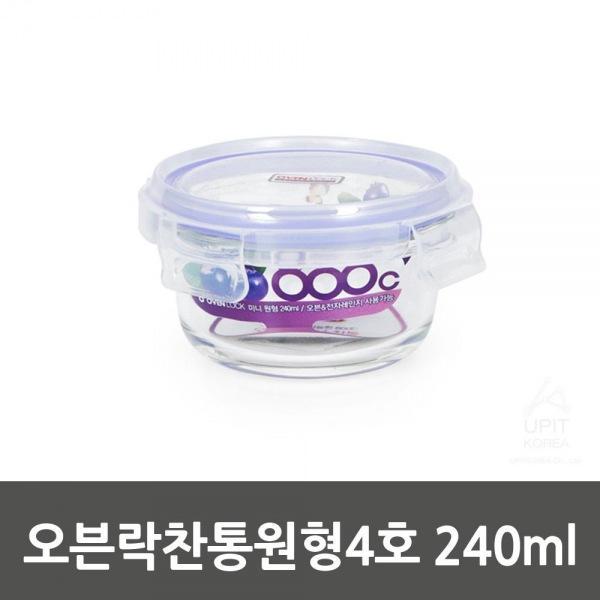 오븐락찬통원형4호240_3416 생활용품 잡화 주방용품 생필품 주방잡화