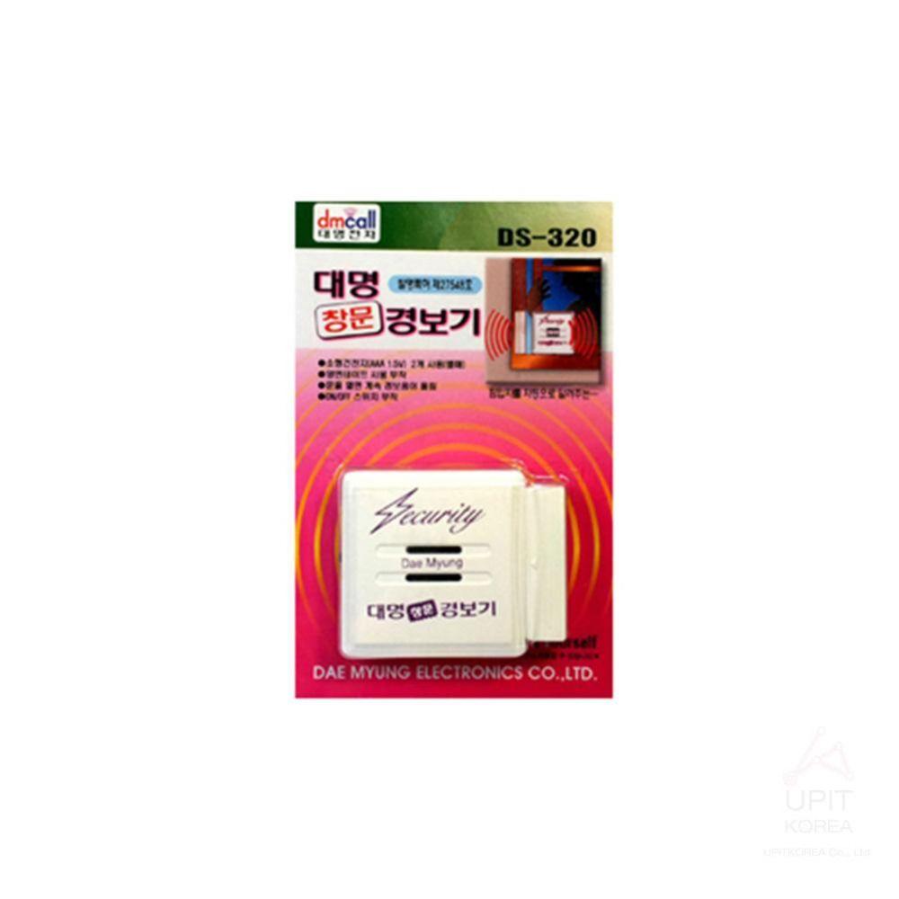 대명 창문 경보기 DS-320_3207 생활용품 가정잡화 집안용품 생활잡화 잡화