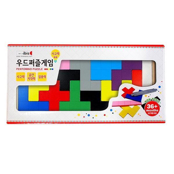 펜토미노 우드 퍼즐 게임