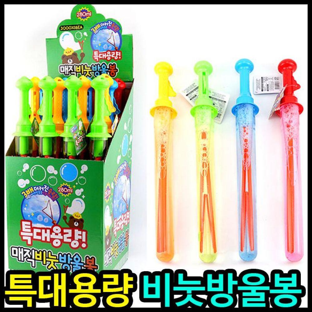 아이윙스 3000 특대용량 매직비눗방울봉 16개입 비눗방울 비누방울 버블건 어린이선물 아동선물 어린이집선물 유치원선물 비누방울놀이 비눗방울놀이 대용량비눗방울