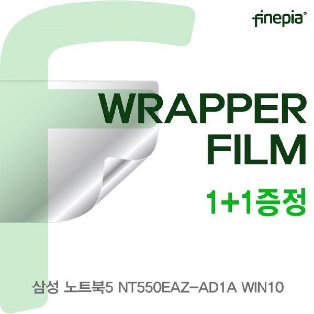삼성 노트북5 NT550EAZ-AD1A WRAPPER필름 스크레치방지 상판 팜레스트 트랙패드 무광 고광 카본