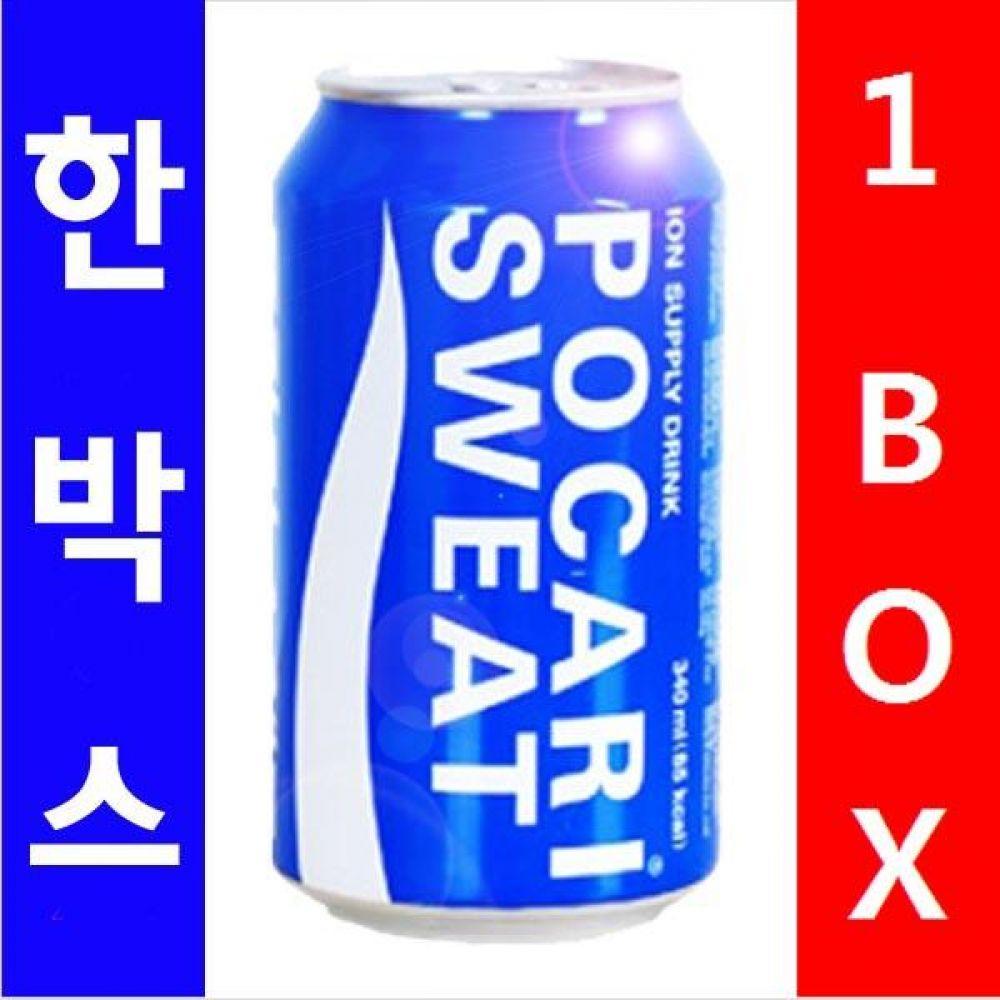 동아)포카리 스웨트 340ml 1박스(24캔) 대량 도매 대량판매 세일 판매