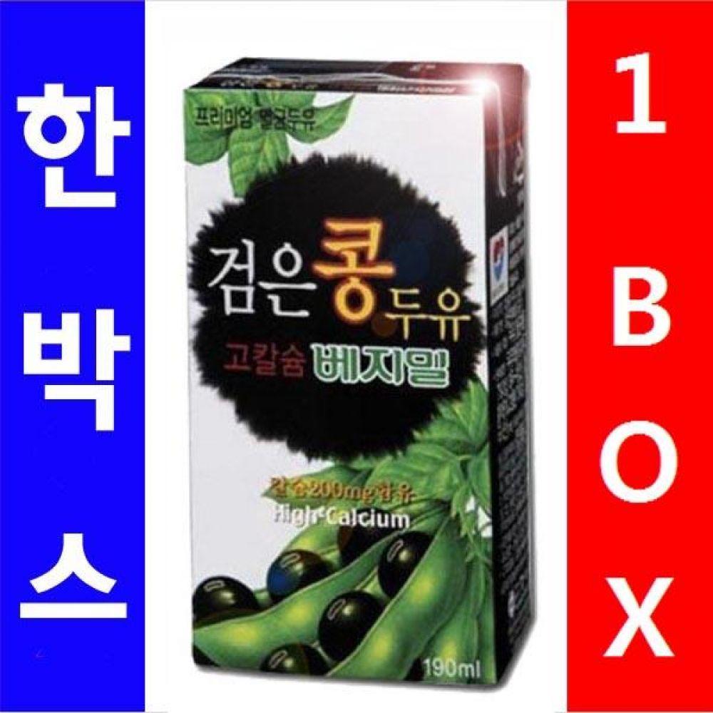 정식품)검은콩 고칼슘팩 190ml 1박스(64개) 음료 대량 도매 대량도매 세일 판매