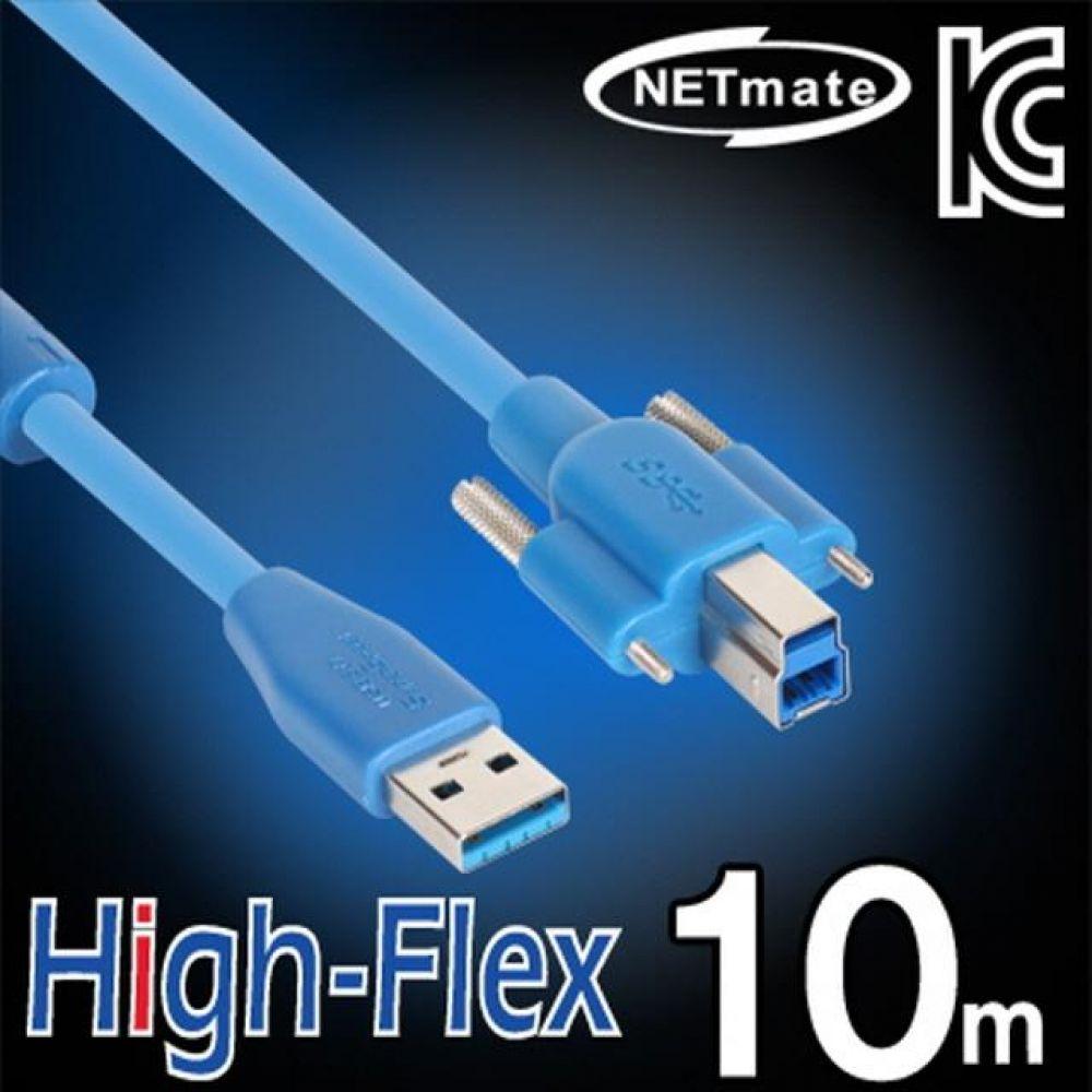 넷메이트 USB3.0 High-Flex AM-BM Lock 리피터 10M 컴퓨터용품 PC용품 컴퓨터악세사리 컴퓨터주변용품 네트워크용품 usb연장케이블 usb충전케이블 usb선 5핀케이블 usb허브 usb단자 usbc케이블 hdmi케이블 데이터케이블 usb멀티탭