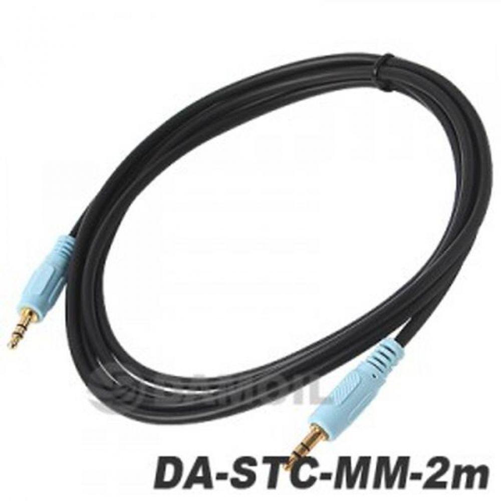 DA-STC-mm-2M 테레오 스피커케이블 오디오 음향 컴퓨터용품 PC용품 컴퓨터악세사리 컴퓨터주변용품 네트워크용품