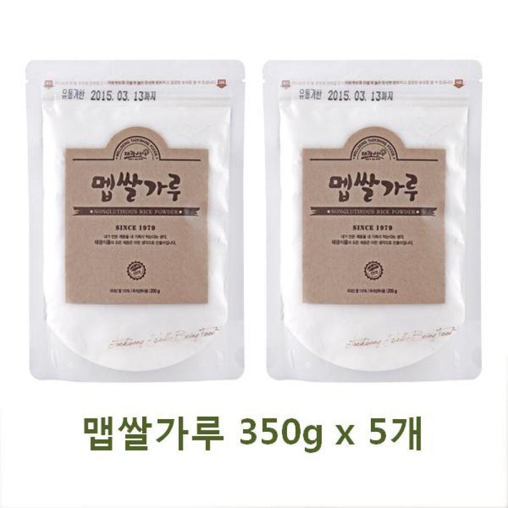 맵쌀가루 350g x 5개 튀김이나 부각을 만들 때 사용하는 바른 먹거리 건강 곡물 간편식 잡곡 한끼