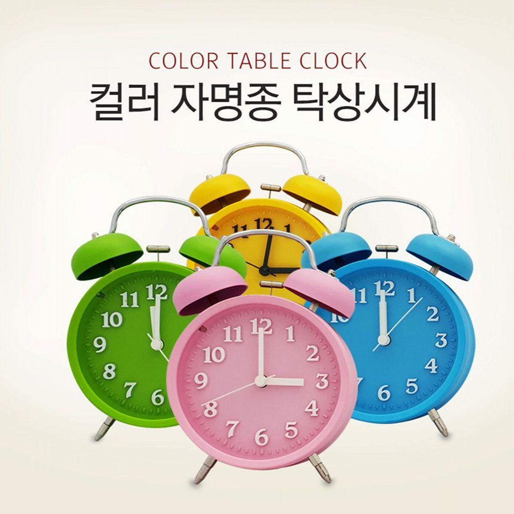 컬러 자명종 헤머벨 알람시계 시계 알람시계 탁상시계 자명종시계 탁상용알람시계