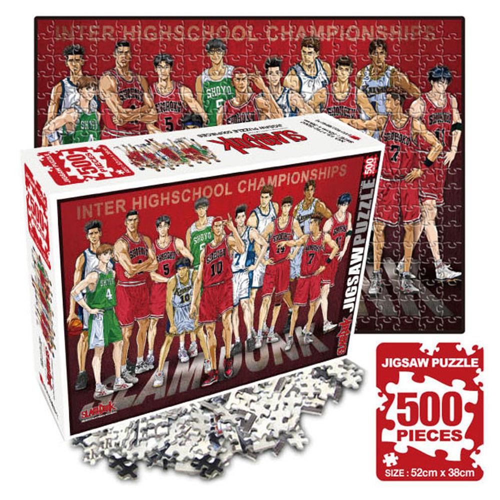 슬램덩크 직소퍼즐 500p 인터 하이스쿨 챔피언십 직소퍼즐 퍼즐 아동퍼즐 퍼즐놀이 캐릭터