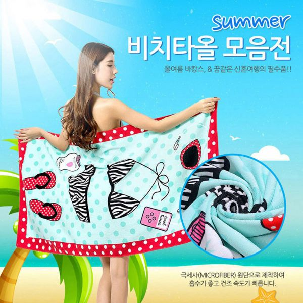 MWSHOP 패션 비치타올 빅타올 목욕수건 샤워타올 극세사타월 엠더블유샵
