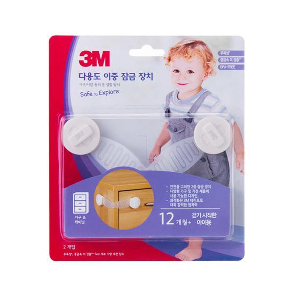 MWSHOP 3M 문열림 방지 다용도 이중 잠금 장치 유아 안전용품 엠더블유샵