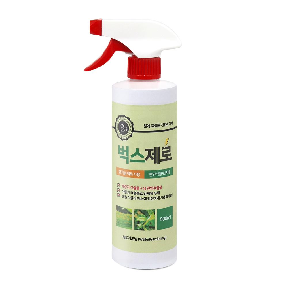 벅스제로 500ml  식물영양제 화분영양제 살충제 식물영양제 식물영양 진딧물 화초영양제 해충제 벌레잡기 깍지벌레 텃밭 살충제 복합비료