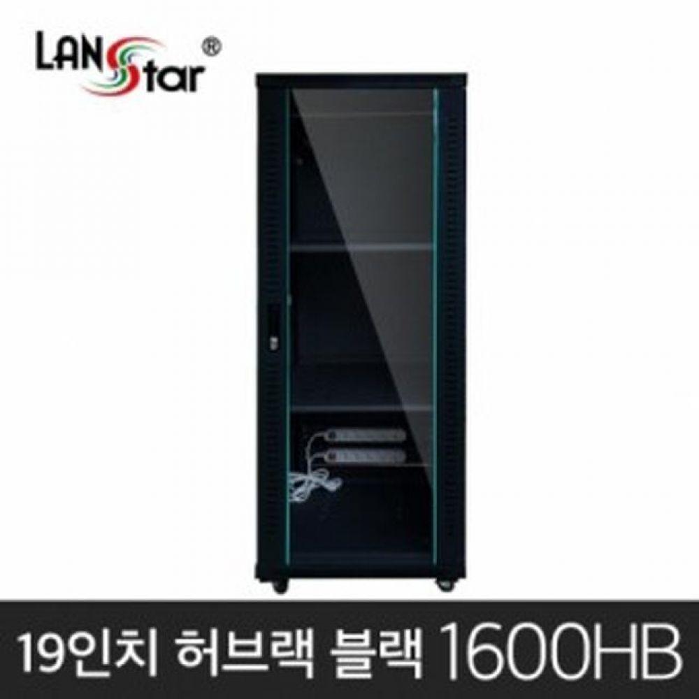 허브랙 600x800x1600 LS-1600HB Black 컴퓨터용품 PC용품 컴퓨터악세사리 컴퓨터주변용품 네트워크용품 cpu쿨러 메인보드 컴퓨터파워 ssd 수냉쿨러 그래픽카드 파워서플라이 3rsys 미들타워케이스 hdd