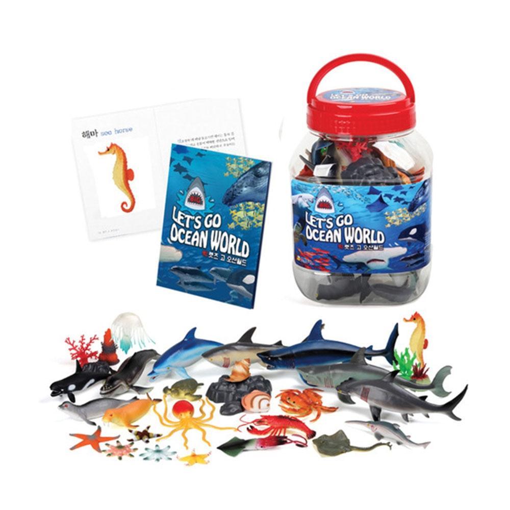 선물 유아 장난감 오션 월드 대형 상어 고래 어린이날 완구 어린이집 유아원 초등학교 장난감