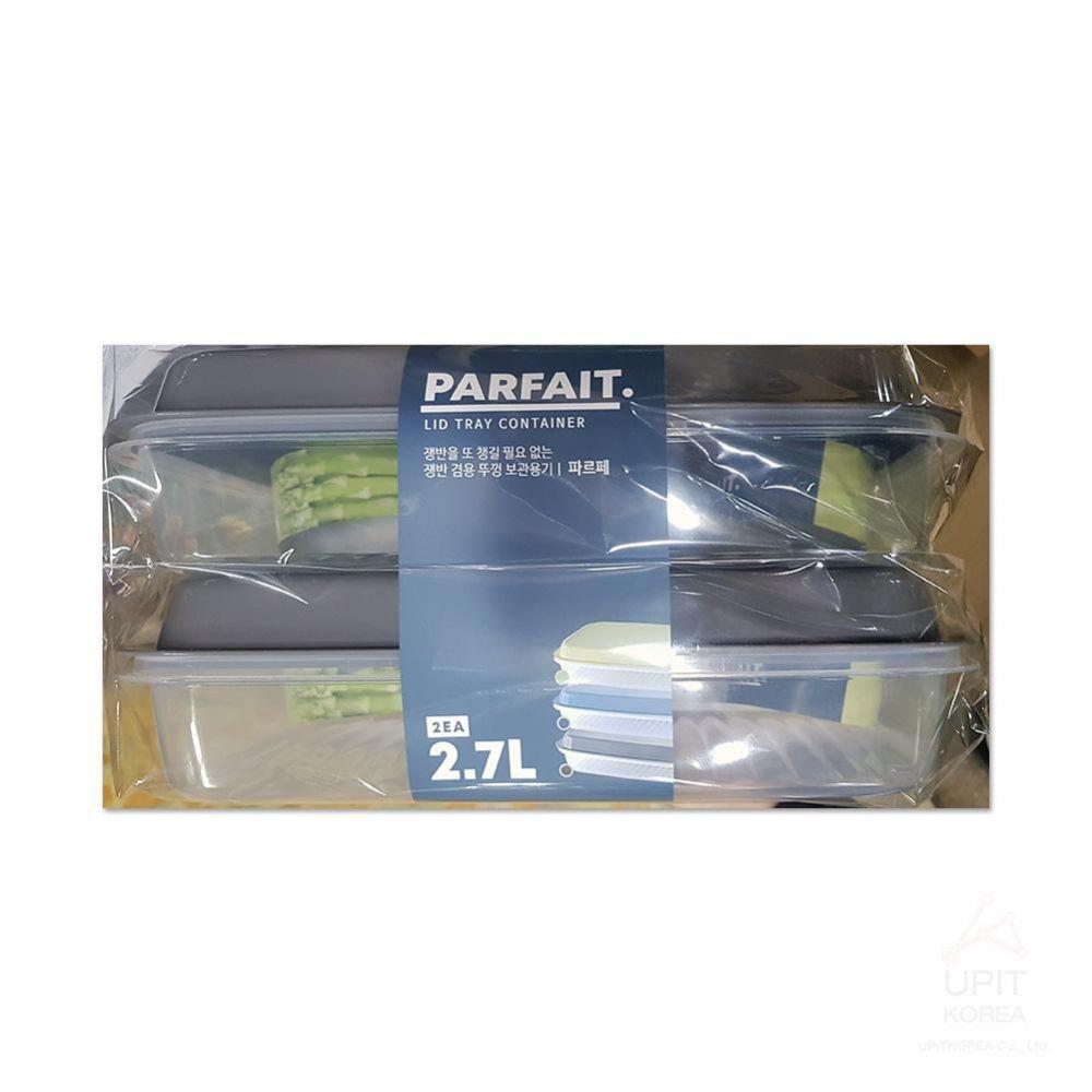 파르페 2.7Lx2입 밀폐용기 생활용품 가정잡화 집안용품 생활잡화 잡화