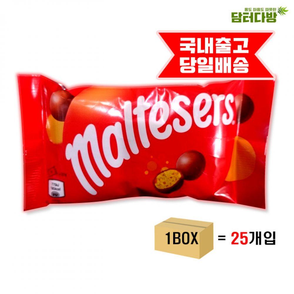 마스 몰티져스 봉지 37g 1BOX (25개입) 몰티져스 마스 초코볼 몰티져스초코볼 유명한초코볼 엄마는외계인초코볼 엄마는외계인초코 초코과자 맛있는과자 아이들이좋아하는