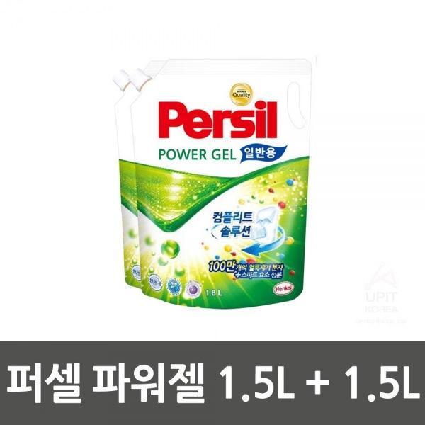 퍼셀 파워젤 1.5L+1.5L 생활용품 잡화 주방용품 생필품 주방잡화