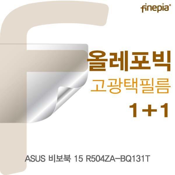 ASUS 15 R504ZA-BQ131T용 HD올레포빅필름 액정보호필름 올레포빅 고광택 파인피아 액정필름 선명