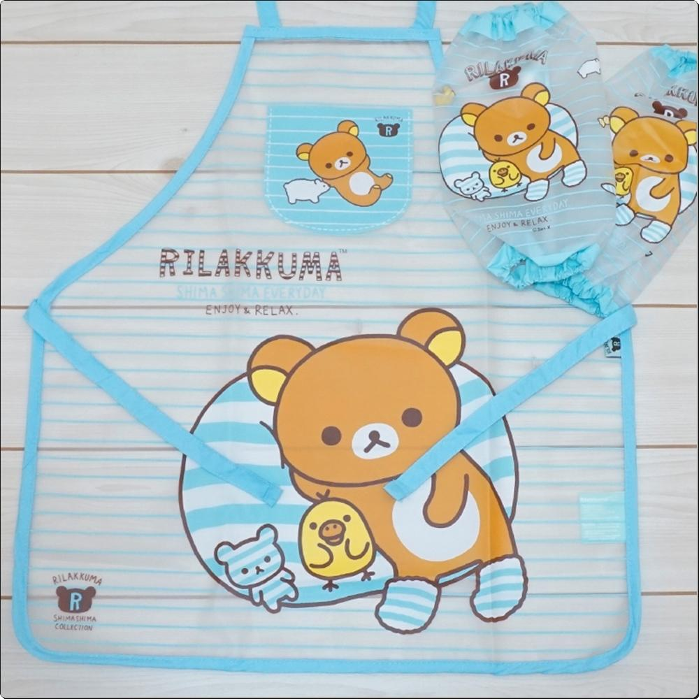 리락쿠마 어린이 투명앞치마세트 (블루)(116549) 캐릭터 캐릭터상품 생활잡화 잡화 유아용품