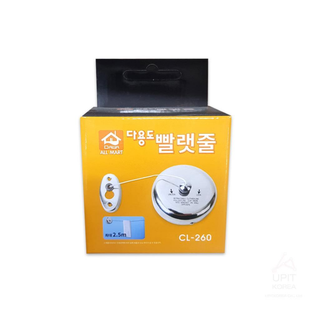 GM)다용도 빨랫줄 CL-260_7265 생활용품 가정잡화 집안용품 생활잡화 잡화