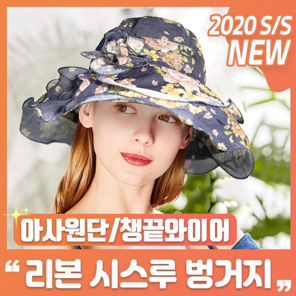 여성 여자 여름 모자 페도라 시스루 리본 벙거지 패션 햇빛가리개모자 작업모자 그늘막모자 자외선차단모자 치마모자 마스크모자 챙모자 UV차단모자 사파리모자 농부모자
