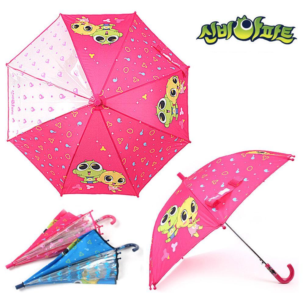 서울트레이딩 신비아파트 도깨비 장우산 50 (핑크) 어린이 우산 아동우산 아동 캐릭터