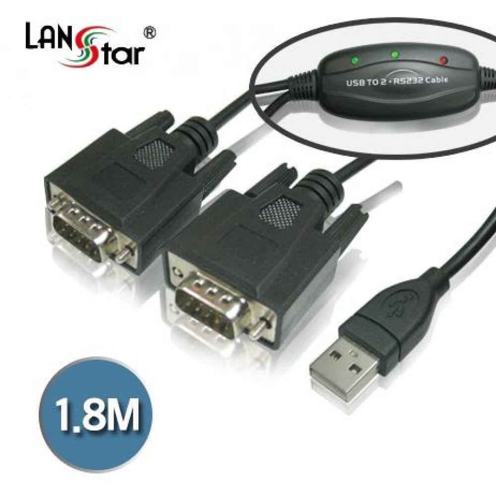 USB 2.0 시리얼 컨버터 2포트 1.8M 컴퓨터용품 PC용품 컴퓨터악세사리 컴퓨터주변용품 네트워크용품