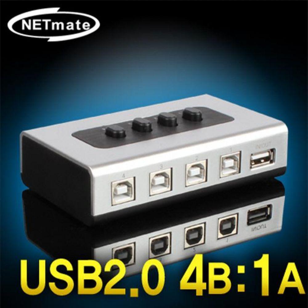 NM-US14 USB2.0 4B대1A 수동선택기 벽걸이형 컴퓨터용품 PC용품 컴퓨터악세사리 컴퓨터주변용품 네트워크용품 사운드분배기 모니터선 hdmi셀렉터 스피커잭 옥스케이블 hdmi스위치 hdmi컨버터 rgb분배기 rca케이블 av케이블