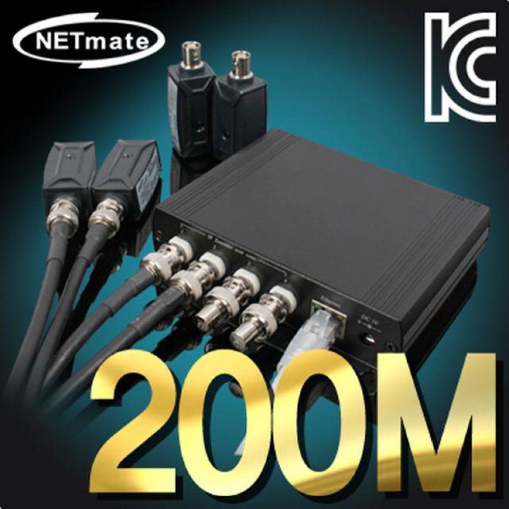 넷메이트 IP 장거리 전송장치 4포트 허브 200M 컴퓨터용품 PC용품 컴퓨터악세사리 컴퓨터주변용품 네트워크용품 무선공유기 iptime 와이파이공유기 iptime공유기 유선공유기 인터넷공유기