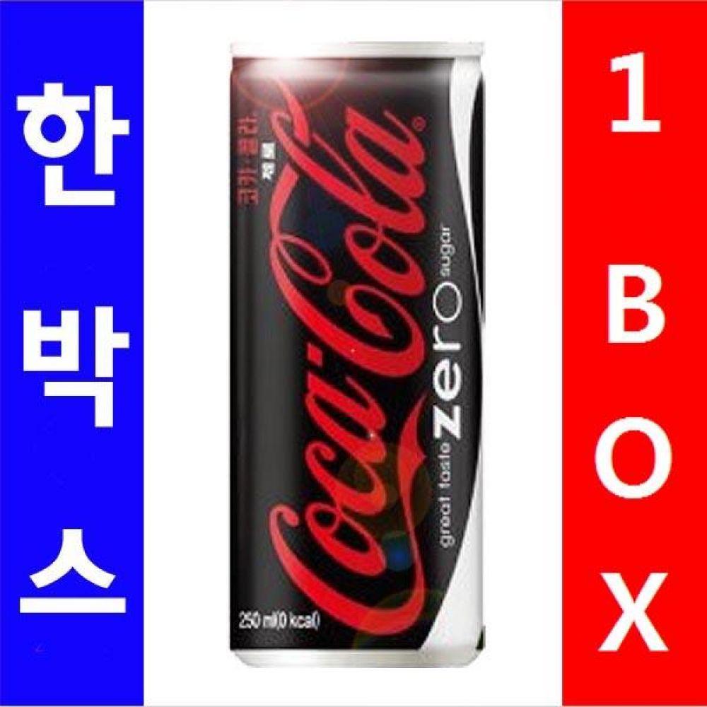 코카)콜라제로 250ml 1박스(30캔) 대량 도매 대량도매 세일 판매
