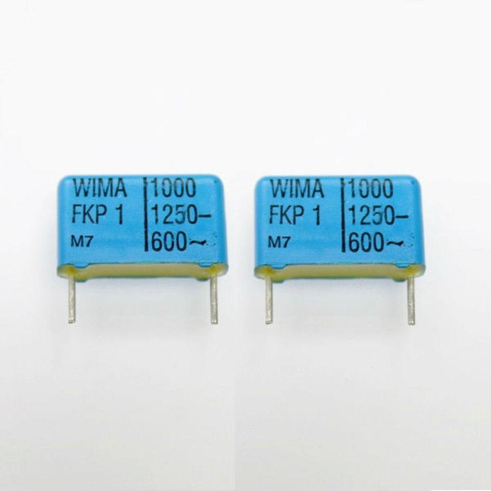 독일 위마 콘덴서 캐패시터 1250V 1000pf 2개씩 5묶음 콘덴서 오디오 캐패시티 audio 위마 WIMA 독일