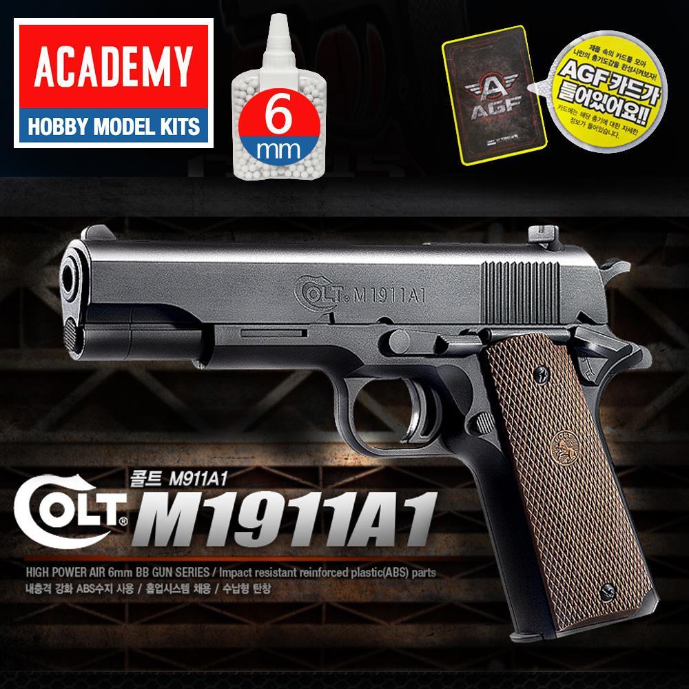 AGF218 아카데미 콜트M1911A1 블랙 BB탄권총 아카데미 권총 소총 비비탄 BB탄
