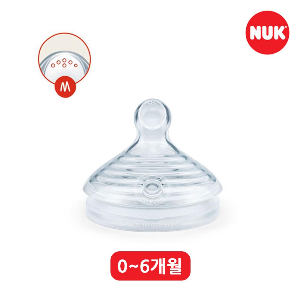 네이쳐센스 젖꼭지 0-6개월 M 아기젖병 유아용품 젖병 젖병 아기젖병 유아용품 신생아젖병 수유용품