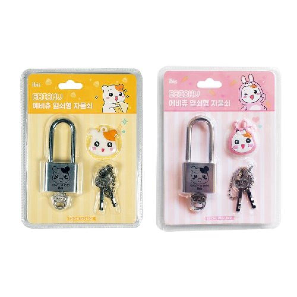 아이비스 4000 에비츄 열쇠형 자물쇠 (EB) 1개 에비츄열쇠 캐릭터열쇠 캐릭터자물쇠 사물함자물쇠
