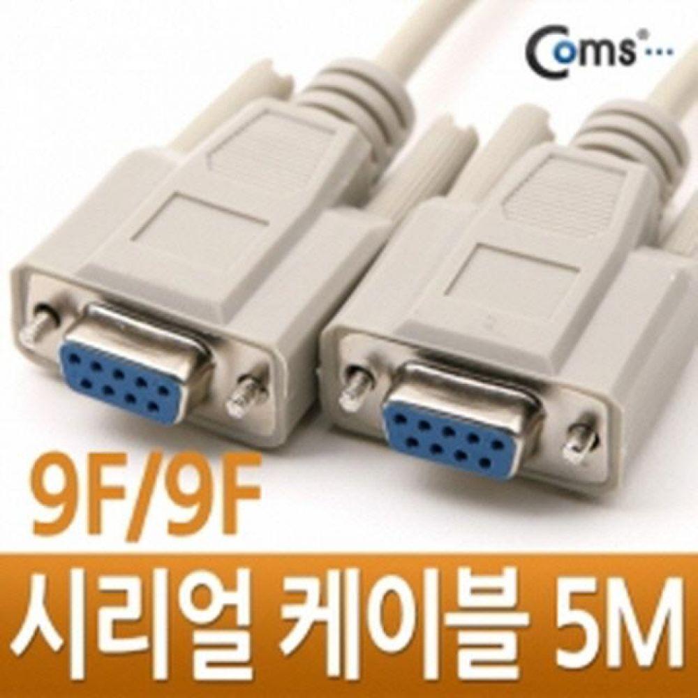 시리얼 케이블 9F-9F 5M 컴퓨터용품 PC용품 컴퓨터악세사리 컴퓨터주변용품 네트워크용품 변환케이블 dp케이블 영상케이블 dvi케이블 9핀케이블 dvi변환젠더 hdmi케이블 4k케이블 sata케이블 모니터케이블