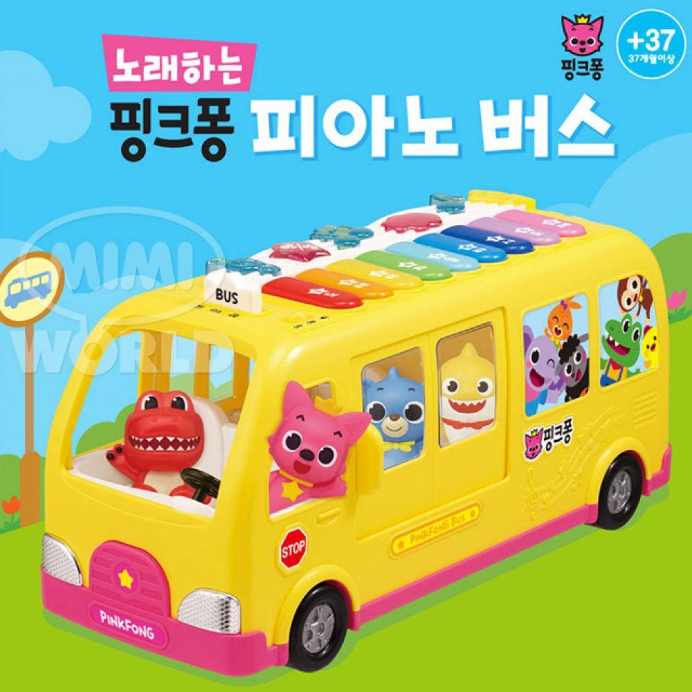 노래하는 핑크퐁 피아노버스 89063 장난감 완구 완구 장난감 건반완구 피아노 악기놀이