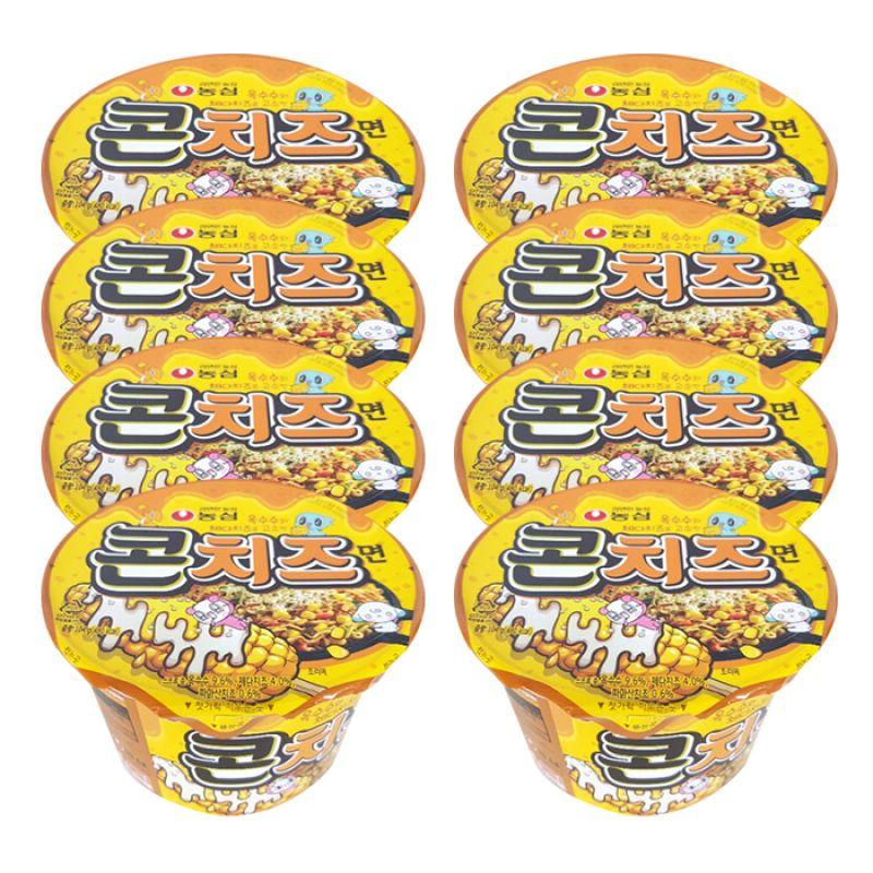 농심 콘치즈면 x 8개 콘치즈 콘치즈면 신상컵라면 농심라면 농심콘치즈 용기라면