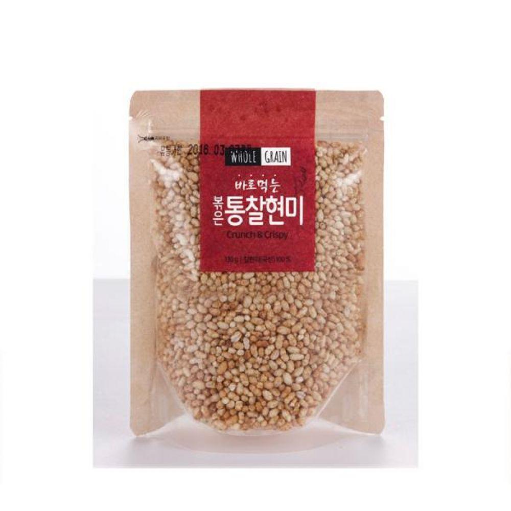 볶은 통찰현미 130g 간편하게 바로 먹는 맛있고 바른 먹거리 건강 곡물 간편식 잡곡 한끼