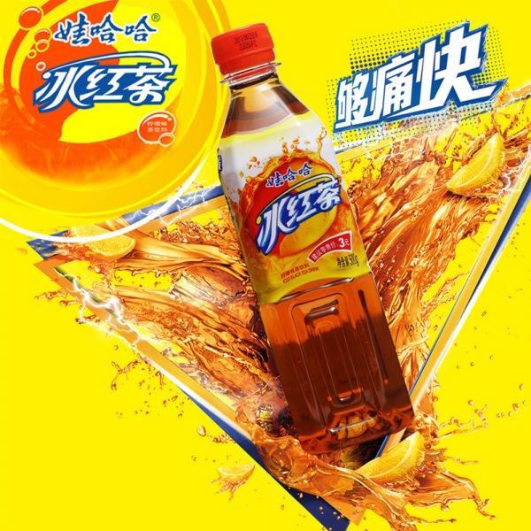 중국 아이스티 와하하 레몬맛 와하하 아이스티 중국식품 중국음료 중국차