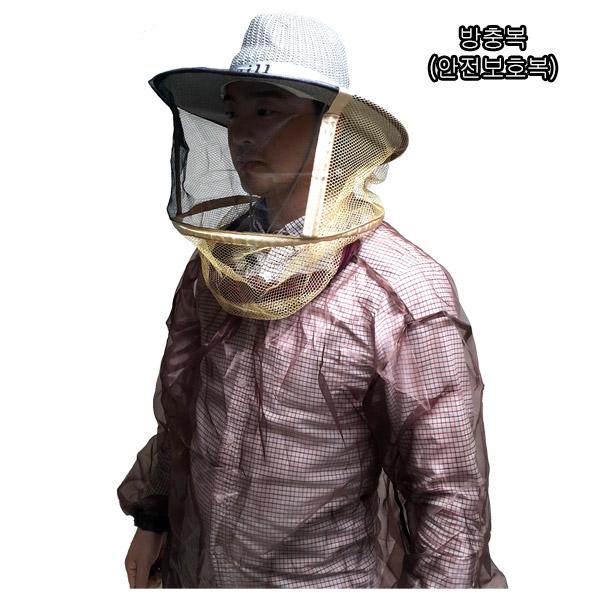 작업용 방충복 안전보호복 방충복 낚시복 양봉 모기장옷 벌옷