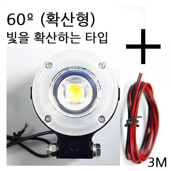 LED써치라이트 K 50W 1EA 확산형 해루질 작업등 12V-24V겸용 선3m포함 led작업등 led라이트 낚시집어등 차량용써치라이트 해루질써치
